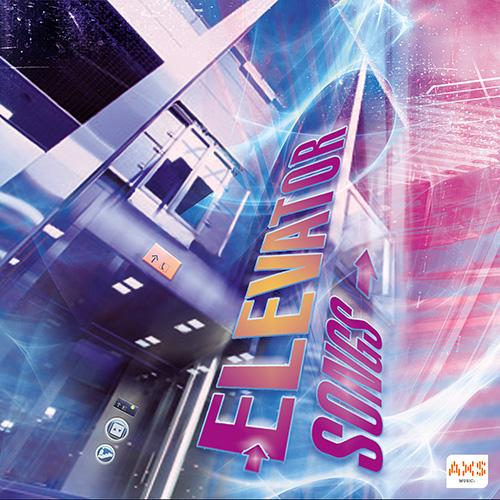 AXS-2237-ELEVATOR-SONGS1